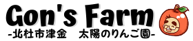 Gon's Farm